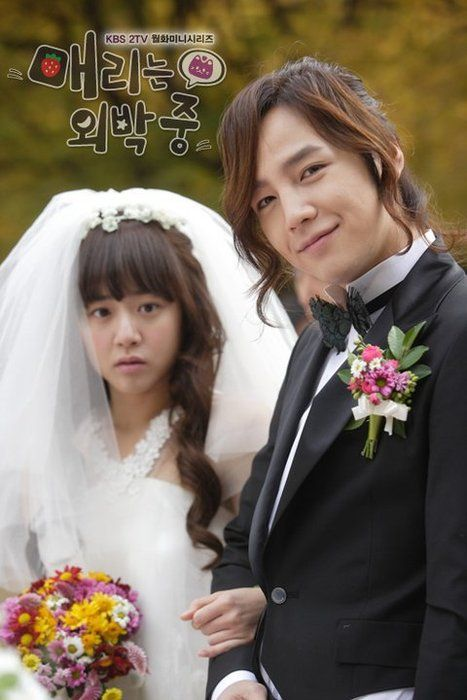 All About Jang Keun Suk - Bilingual Blog (Indonesian - English): Download Lagu OST Mary Stayed Out All Night - Marry Me, Mary