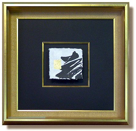 Fast Frames And Gallery Painting Frames Japanese Art Styles Art Display