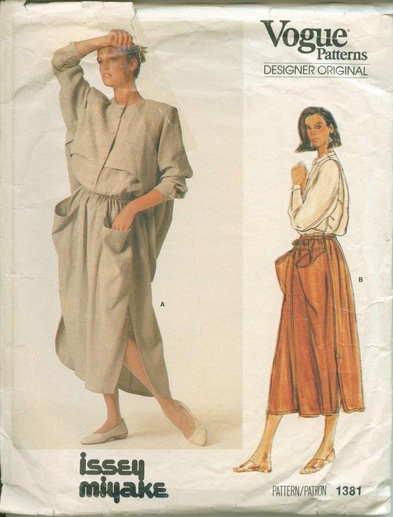 OOP Vogue 1381 Issey Miyake Sewing Pattern Top Jacket Skirt from ...