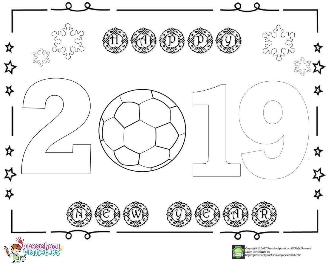 Christmas Coloring Page For Kindergarten