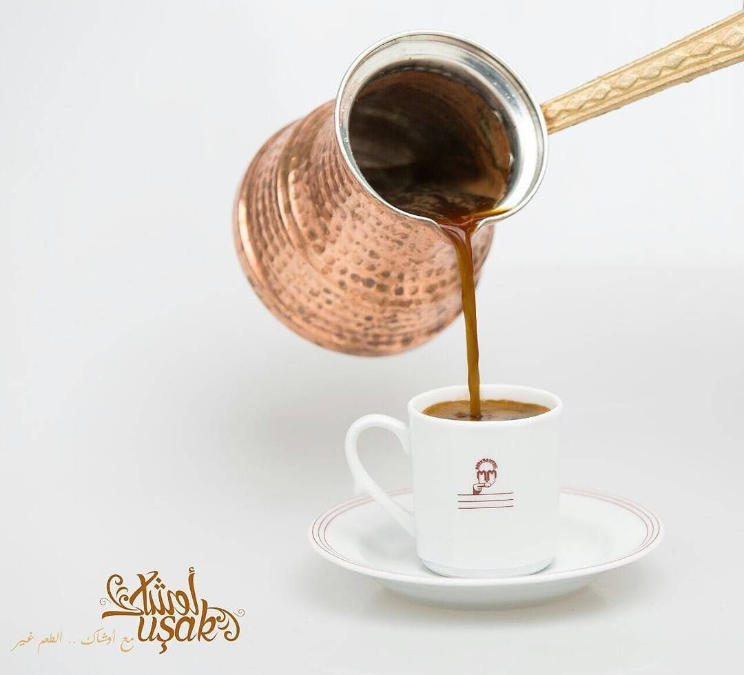 Instagram Photo By أوشاك للحلويات التركية May 13 2016 At 4 21pm Utc Coffee Tableware Glassware