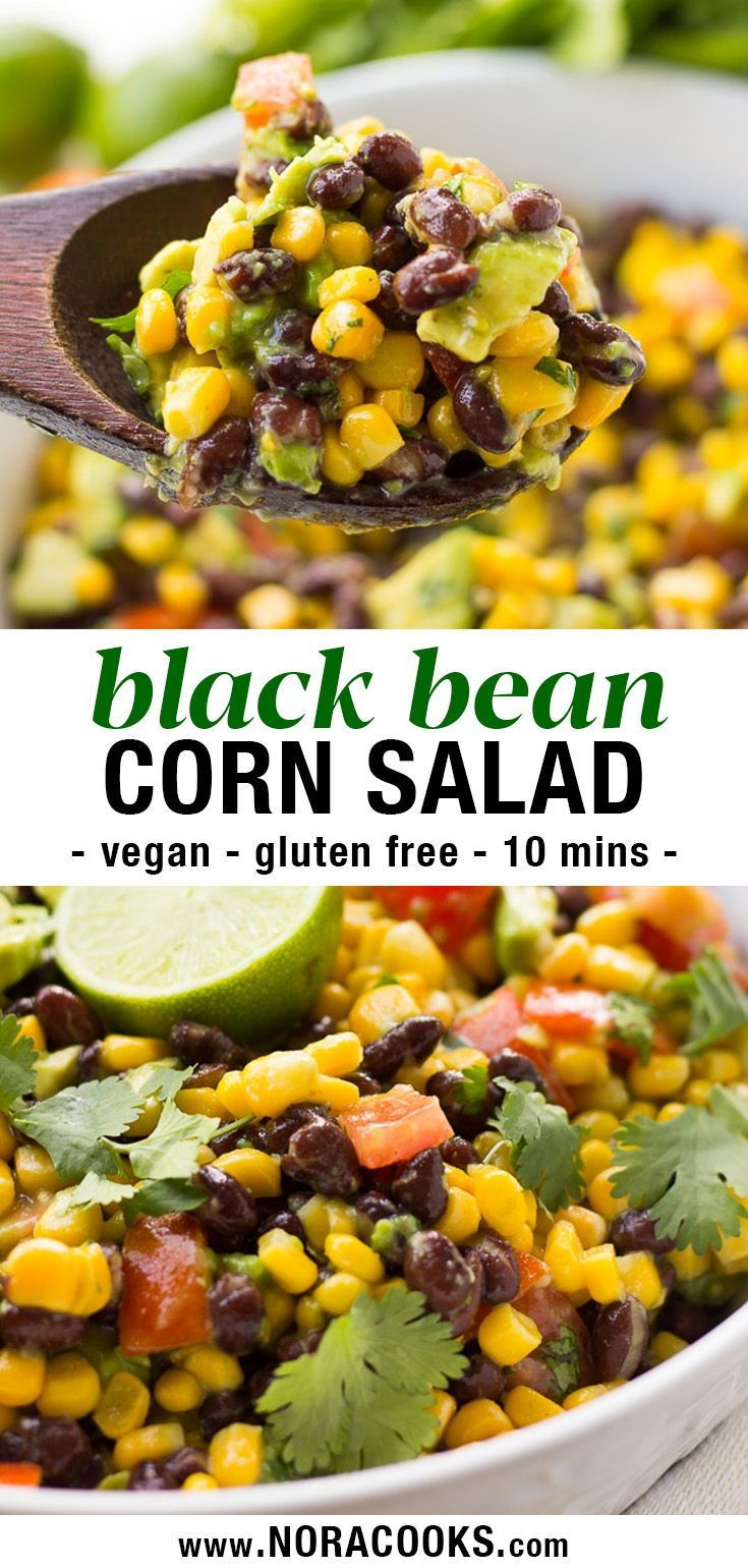 Photo of Black Bean Corn Avocado Salad