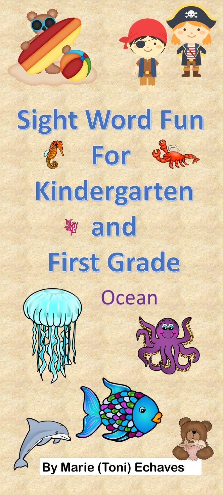 Fun ocean themed worksheet activities to practice sight words ...