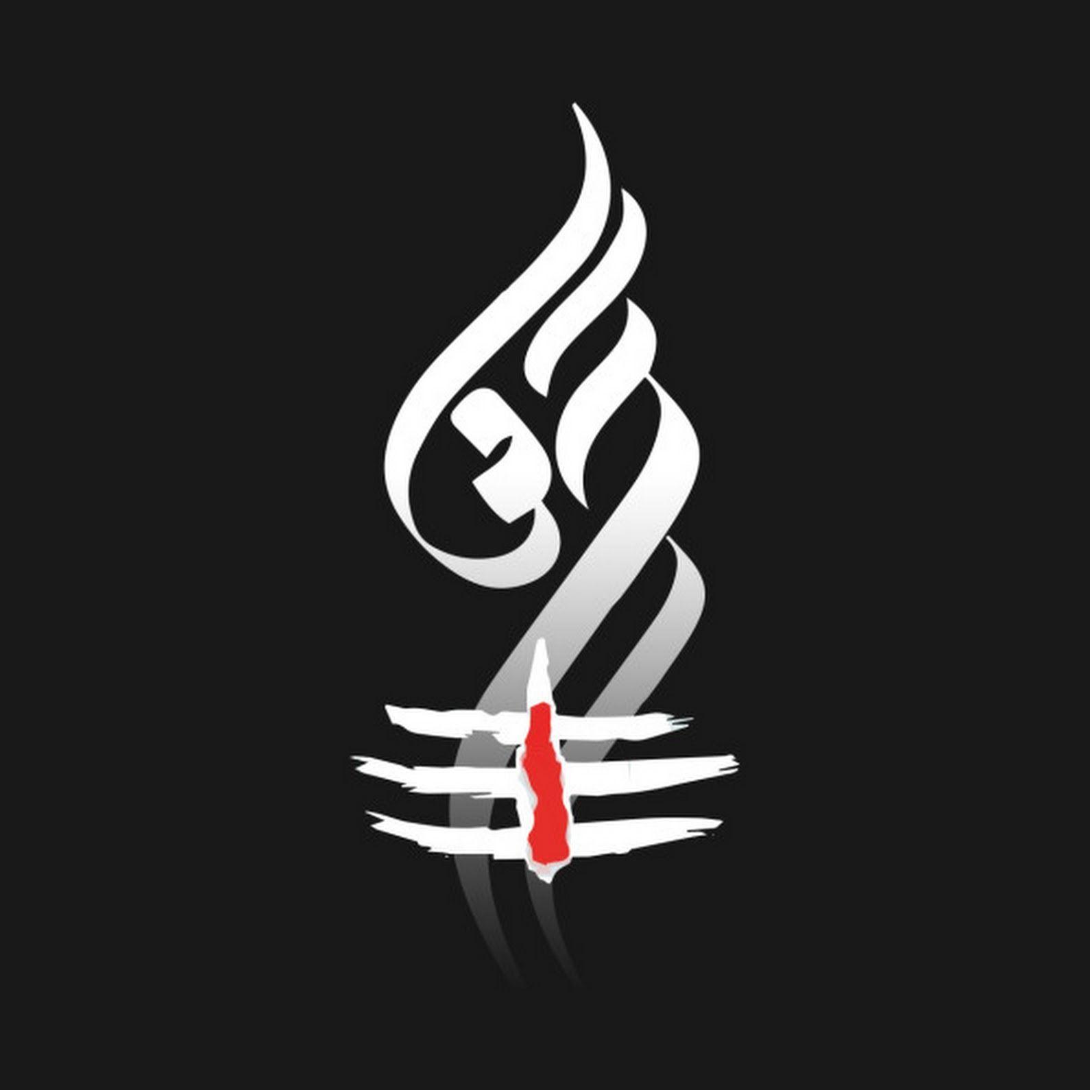 Sign In Shiva Hindu Shiva Mahakal Shiva