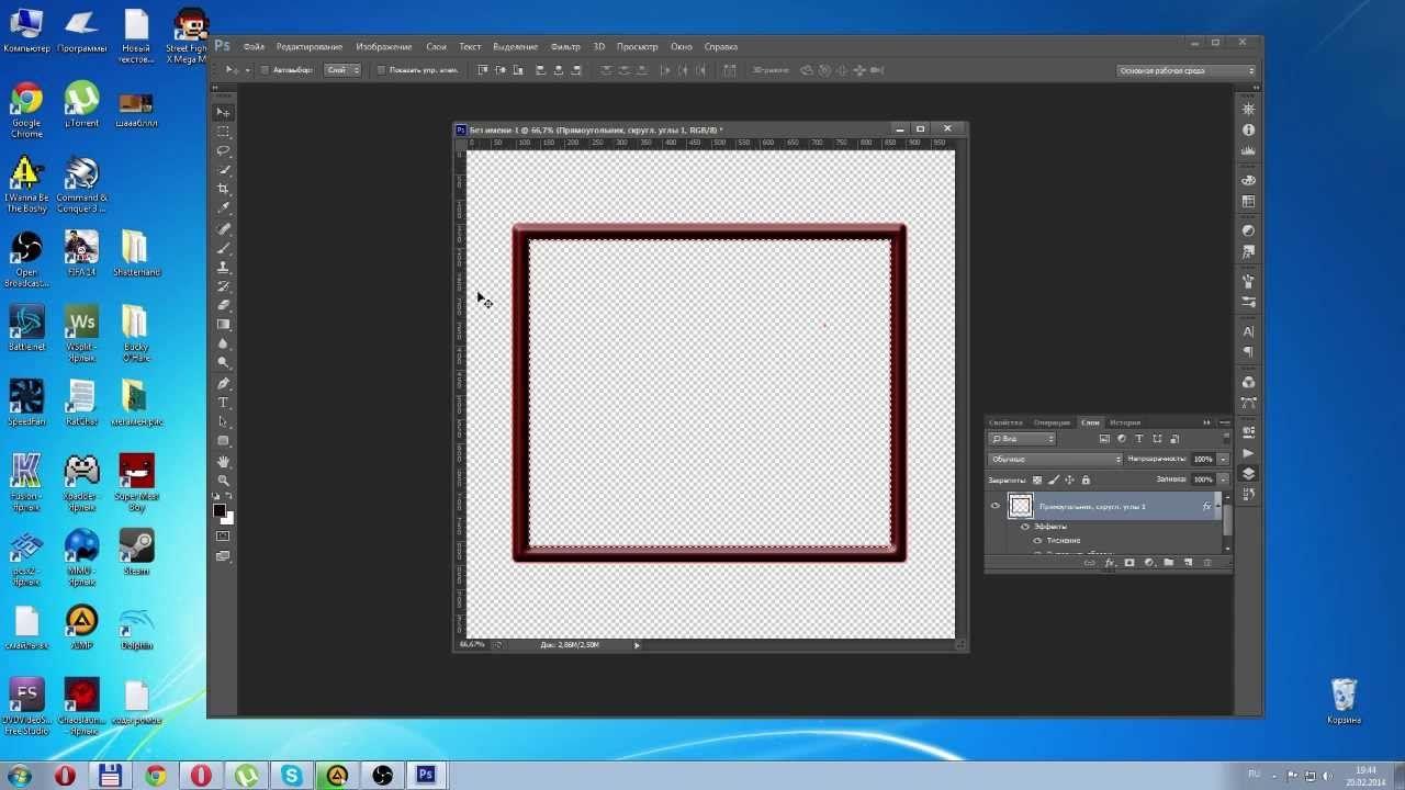 Как сделать рамку на картинку в фотошопе, картинках прикольные