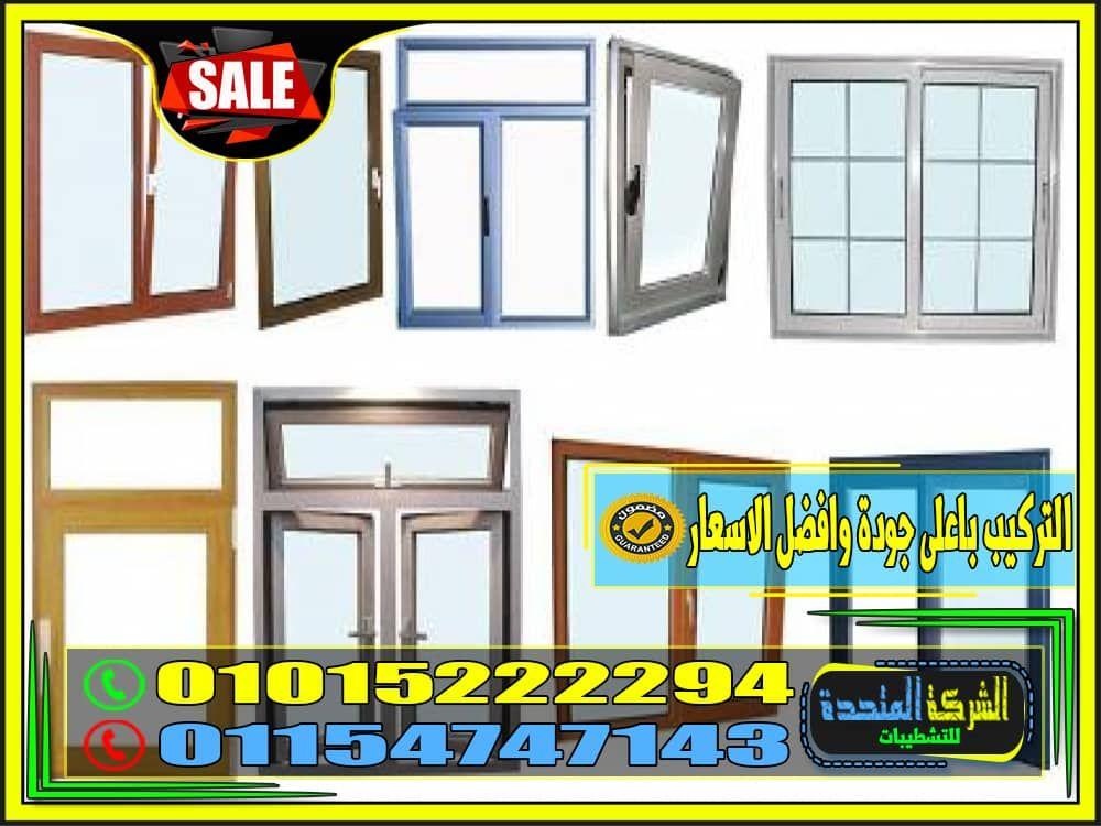 انواع الوميتال باشكالة واستخدماتة في مصر Pvc Mirror Decor