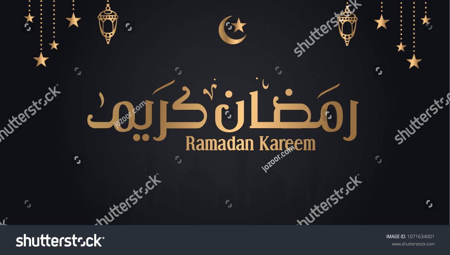 Ramadan kareem greeting card ramadan mubarak translated happy and ramadan kareem greeting card ramadan mubarak translated happy and holy ramadan month m4hsunfo