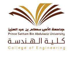 عقد اللقاء التعريفي الأول لكلية الهندسة بوكالة جامعة الأمير سطام بن عبدالعزيز صحيفة وطني الحبيب الإلكترونية Home Decor Decals Home Decor Decor