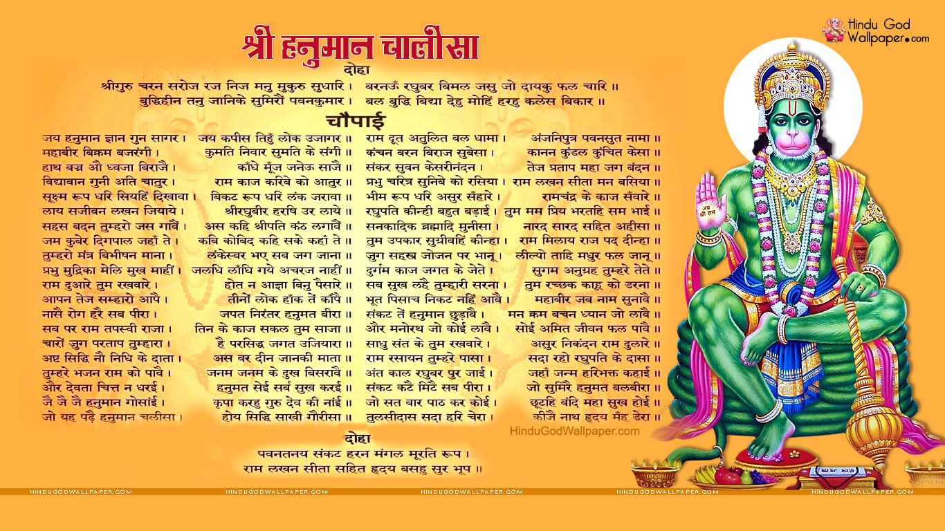 Pin by virender singh on mahabharat in 2019 | Hanuman chalisa