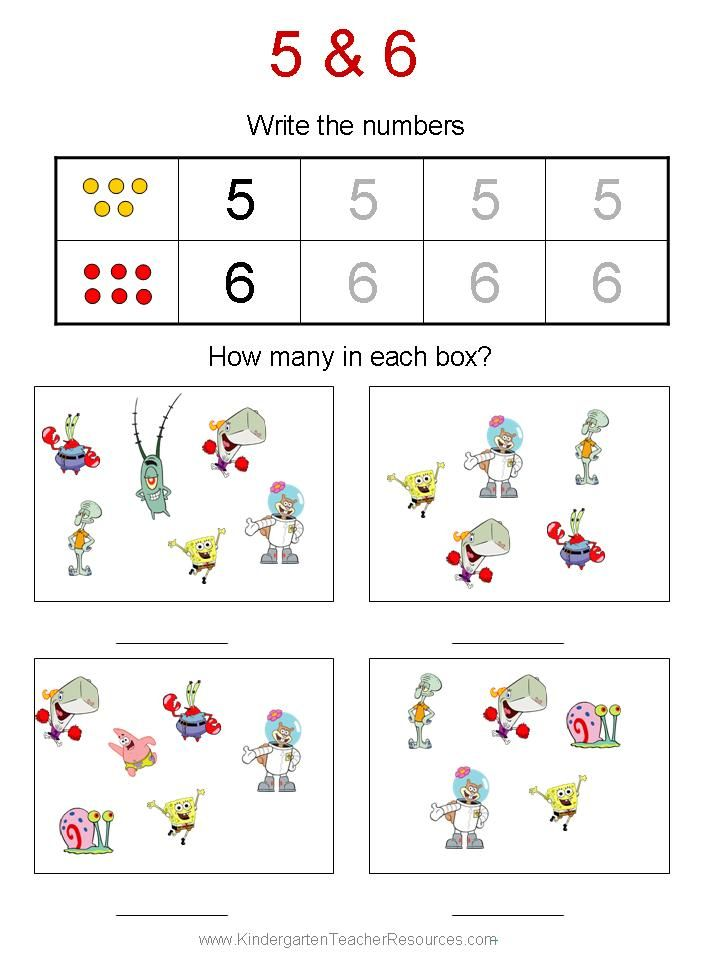 spongebob number worksheets resources for teaching students with autism math worksheets. Black Bedroom Furniture Sets. Home Design Ideas