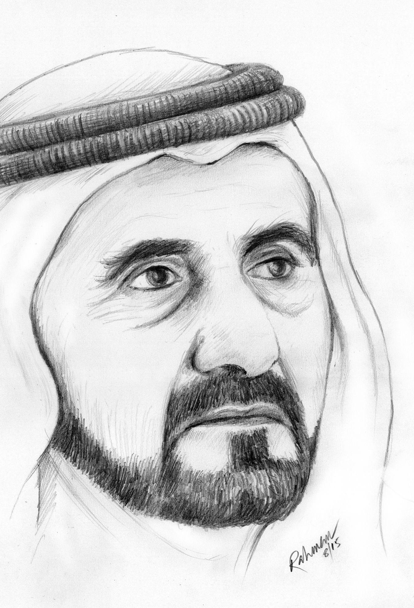 Pencil sketch of hh sheikh mohammed bin rashid al maktoum sheikh mohammed drawing my hero dubai