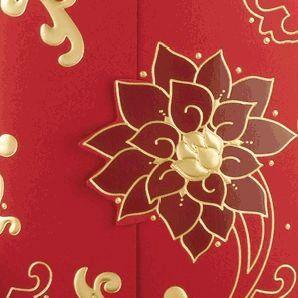 Christian, Muslim And Buddhism Wedding Invitations