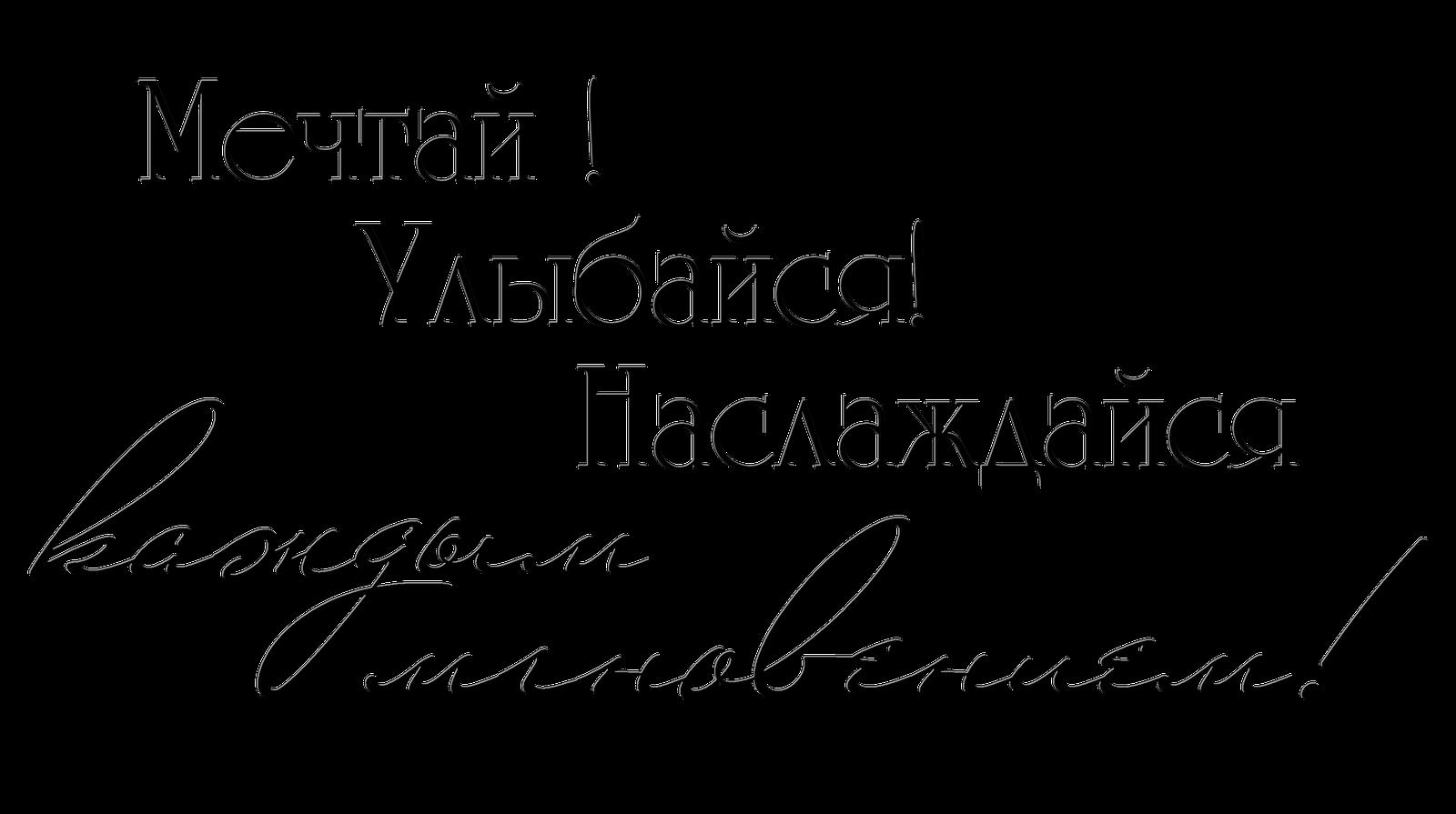 Днем рождения, короткие фразы для поздравления с днем рождения женщине