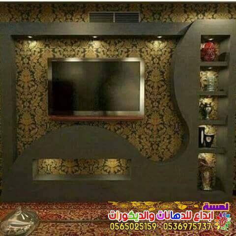 احدث ديكورات شاشات بلازما جبس بورد بجده 2019 Lcd Wall Design Tv Wall Design Tv Wall Decor