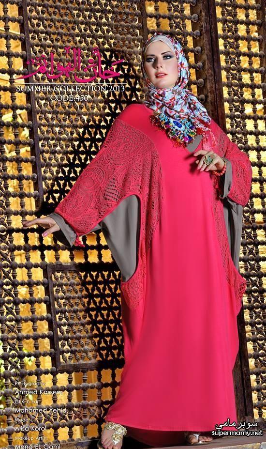 bb5644738 hijab fashion 2013 | fashion | Pinterest | Beautiful muslim women ...