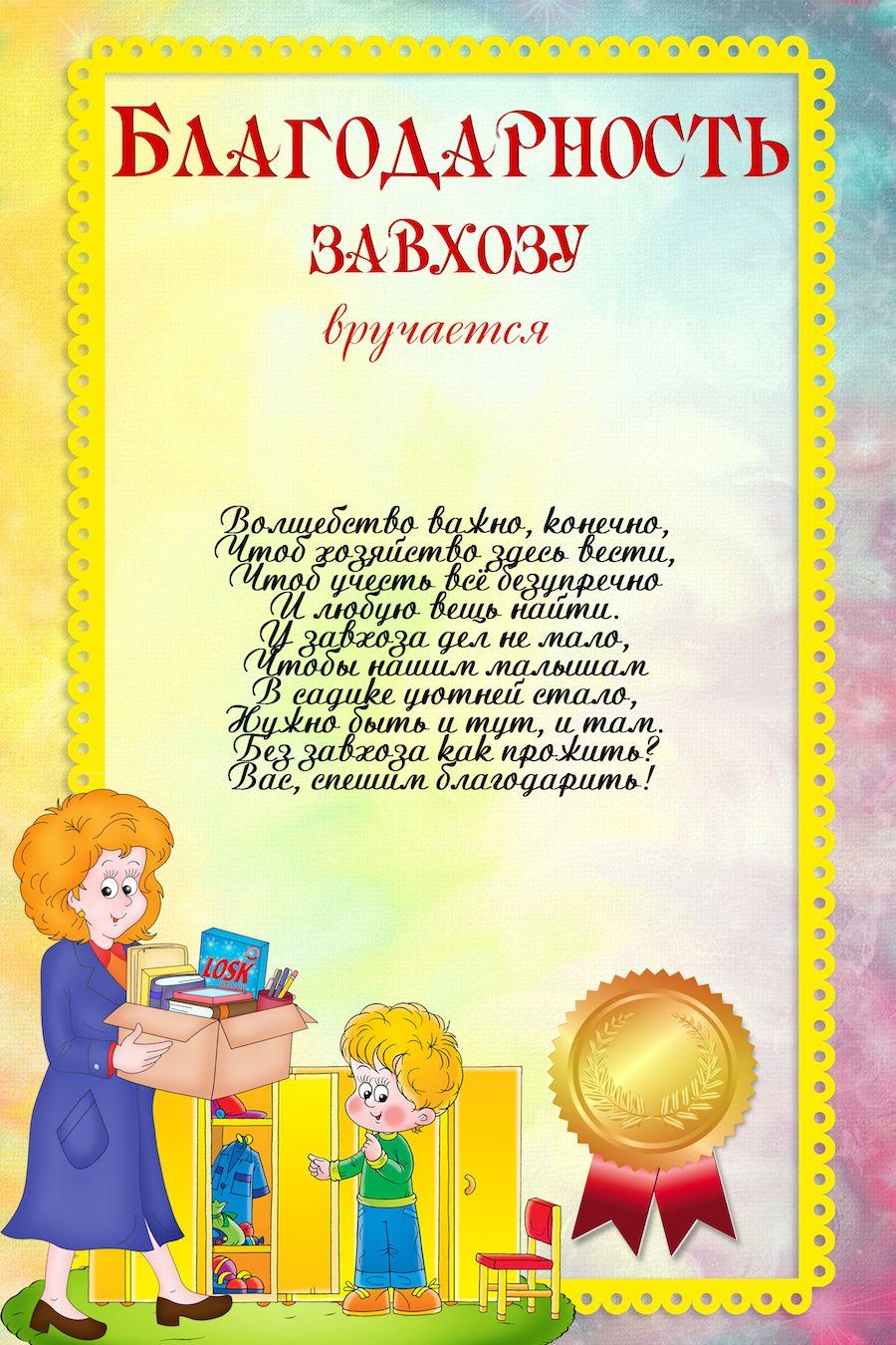 Открытки с днем знаний для детского сада