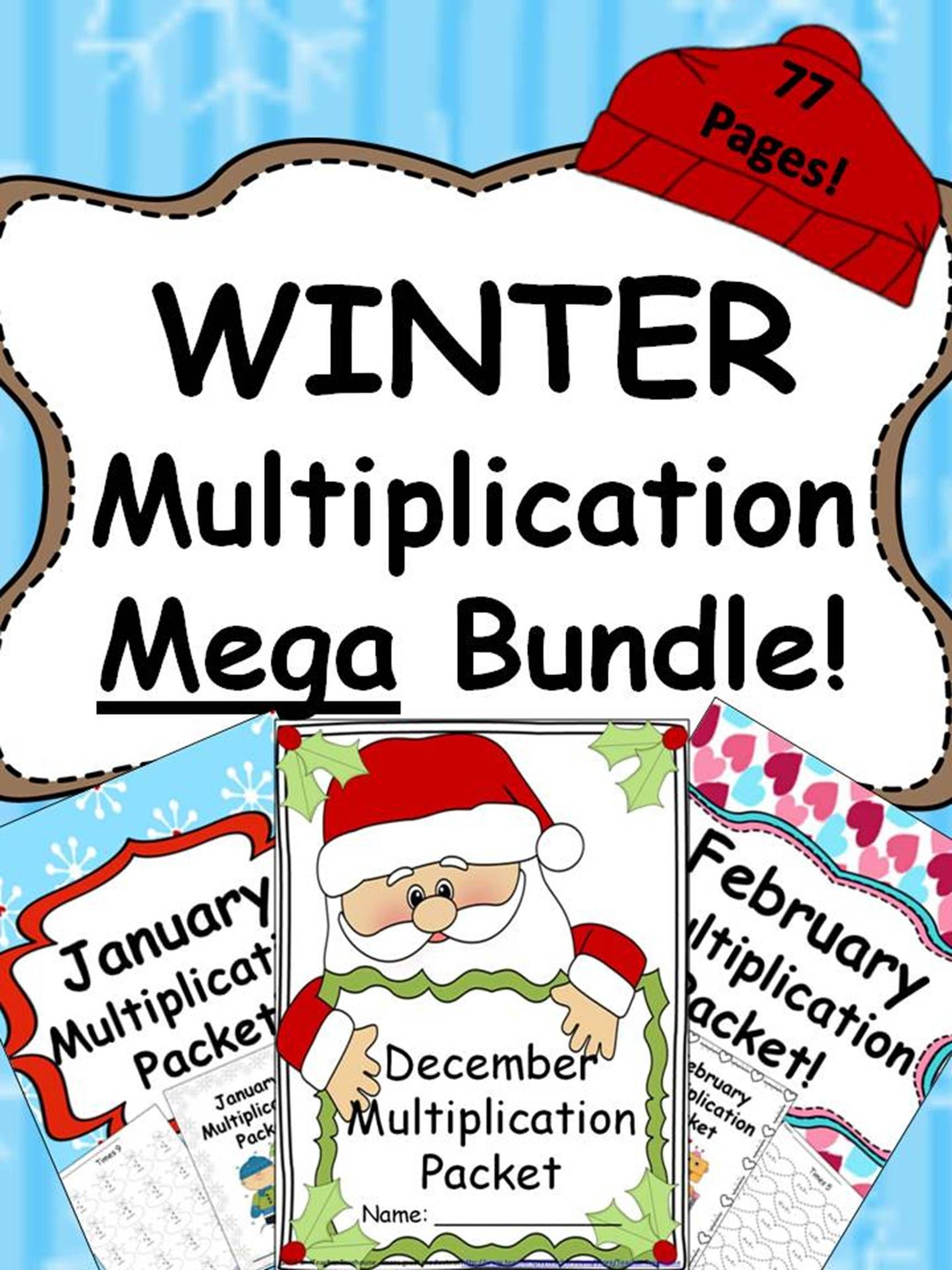 Winter Multiplication Worksheet Packets Mega Bundle Just