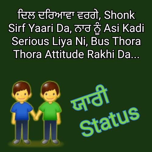 Yaariyan Status in Punjabi Language- Top 107 Statu    | Punjabi