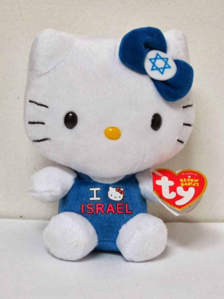 HELLO KITTY LIMITED: HELLO KITTY JERUSALEM ISRAEL TY BEANIE PLUSH
