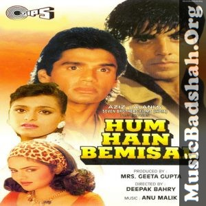 Hum Hain Bemisaal 1994 Bollywood Hindi Movie Mp3 Songs Download Mp3 Song Download Mp3 Song Hindi Movies