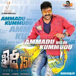 Khaidi No 150 2016 Telugu Movie Songs Free Download Khaidi No 150 Songs Download Khaidi No 150 Songs Free Download Movie Songs Songs Mp3 Song