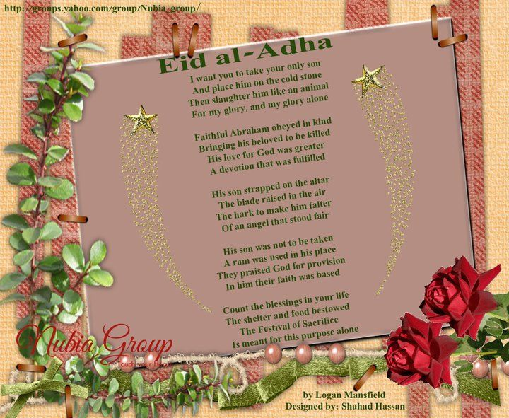 Eid Al Adha Meaning   Eid Al Adha   Eid al adha, Eid, Muslim