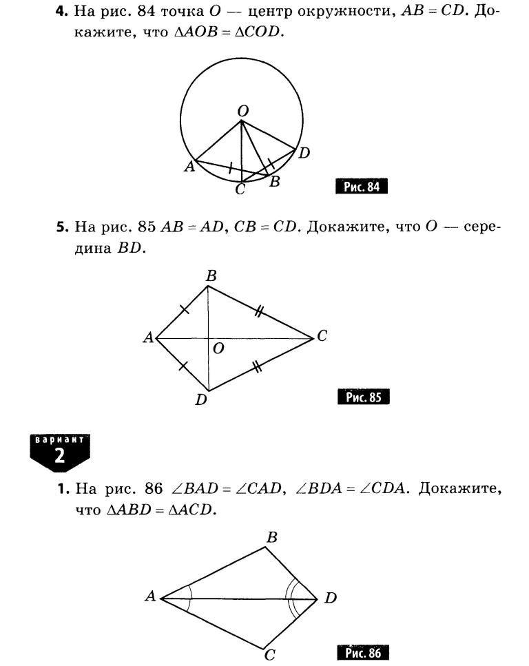 Агабекян учебник для экономистов в формате word скачать