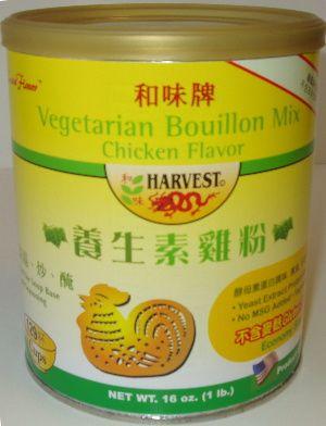 Harvest2000 Vegetarian Bouillon-Chicken Flavor.   One of my secret flavor weapons - especially when I'm cooking vegetarian or vegan.