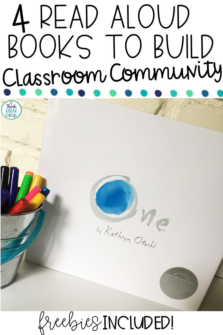 3 Community Building Picture Books  To Kick Off Your School Year