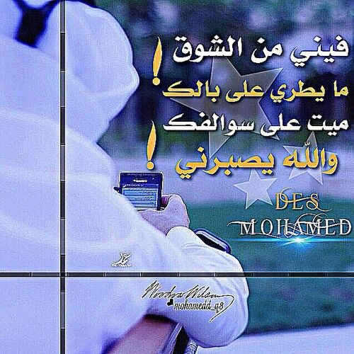 الله يصبرني Poster Movie Posters Movies