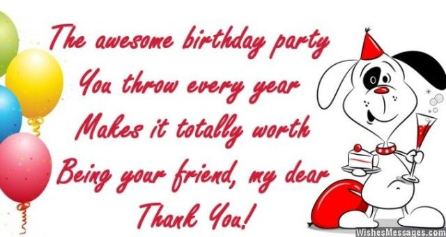 Thank You Messages For Birthday Party Thank You Notes For A