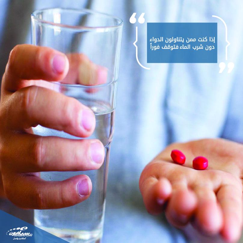 اثبتت احدى الدراسات أن تناول حبوب الدواء من دون ماء تعتبر خطيرة جدا على صحة الانسان وقد يسبب للمري التهابا وتهيجا كبيرا Wine Glass Stemless Wine Glass Glass