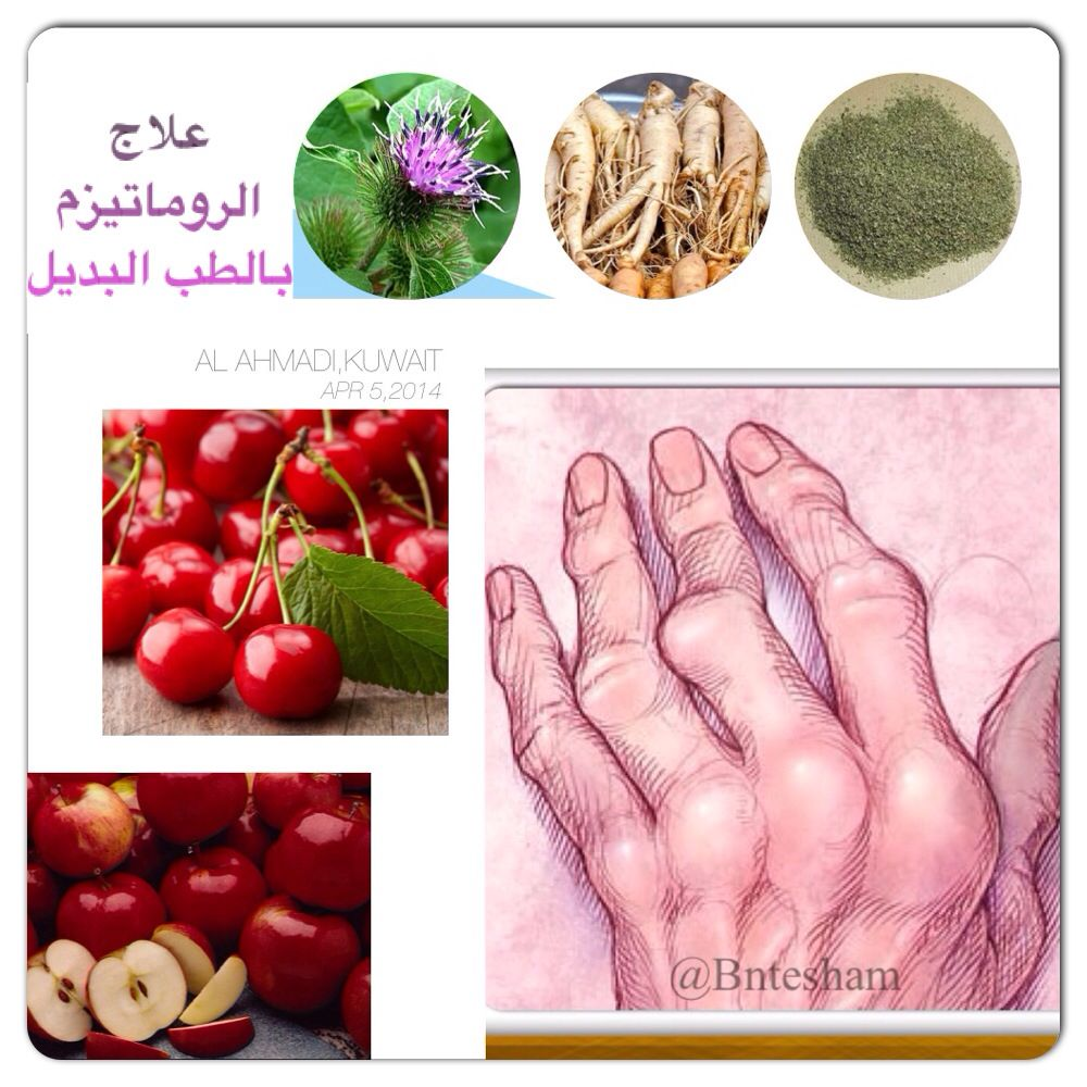 Http Instagram Com P Mddqysc4nh Clls Radish Vegetables