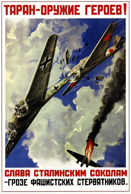 Air ramming is the weapon of heroes Artist: A. Voloshin Year: 1941