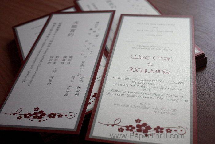 Cheks chinese flower wedding card malaysia wedding invitations cheks chinese flower wedding card malaysia wedding invitations greeting cards and bespoke cards stopboris Images