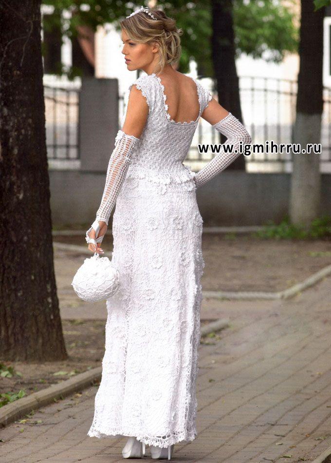 Свадебные наряды вечерние платья