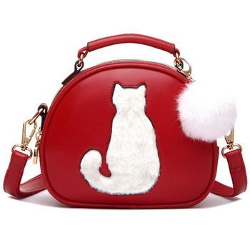 White Cat Leather Bag