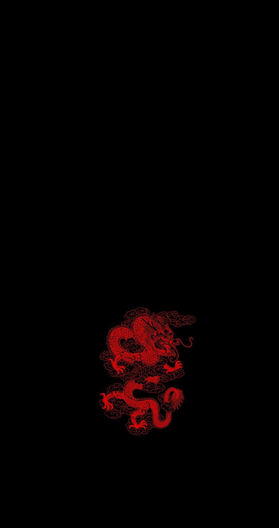 Image Result For Black And Red Japanese Art Japan Flag Flag Art Japanese Flag