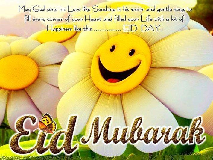 Cool New Eid Al-Fitr Greeting - 41e17c0b24573904e645f181b7957c7f  Collection_443245 .jpg