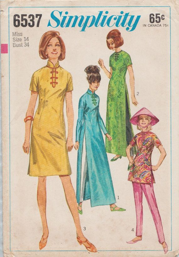 Vintage 60s Sewing Pattern / Cheongsam / Qipao by studioGpatterns ...