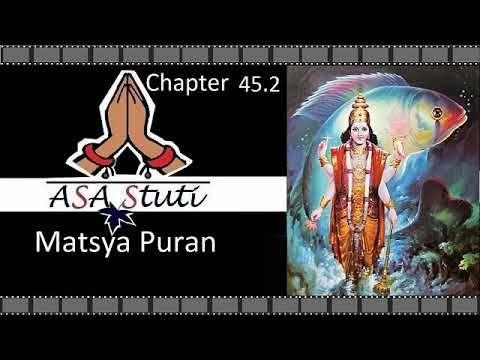Matsya purana online dating
