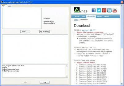 2nas Android Flash Tools (2nas exe)  This tool enables you