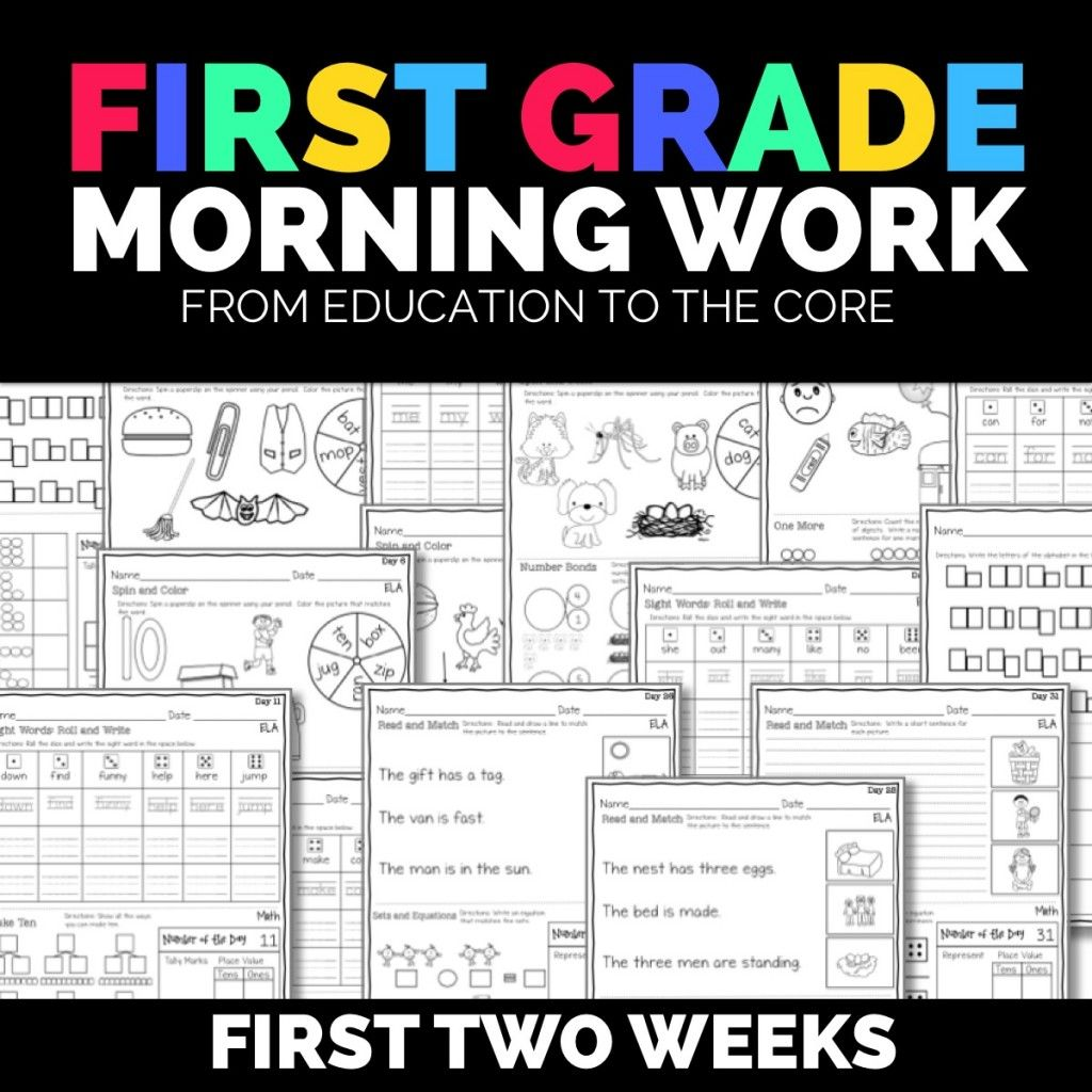 Morning Work Bundle For First Grade