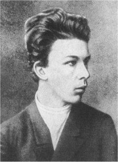 Image Result For Alexander Ulyanov Alexander Revolutionaries Image