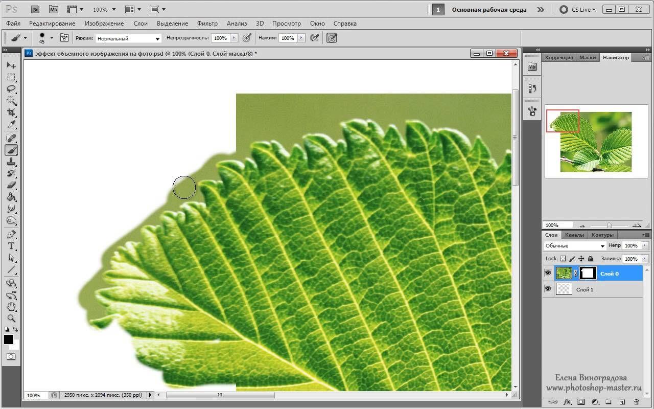 Как сделать объемную картинку фотошоп