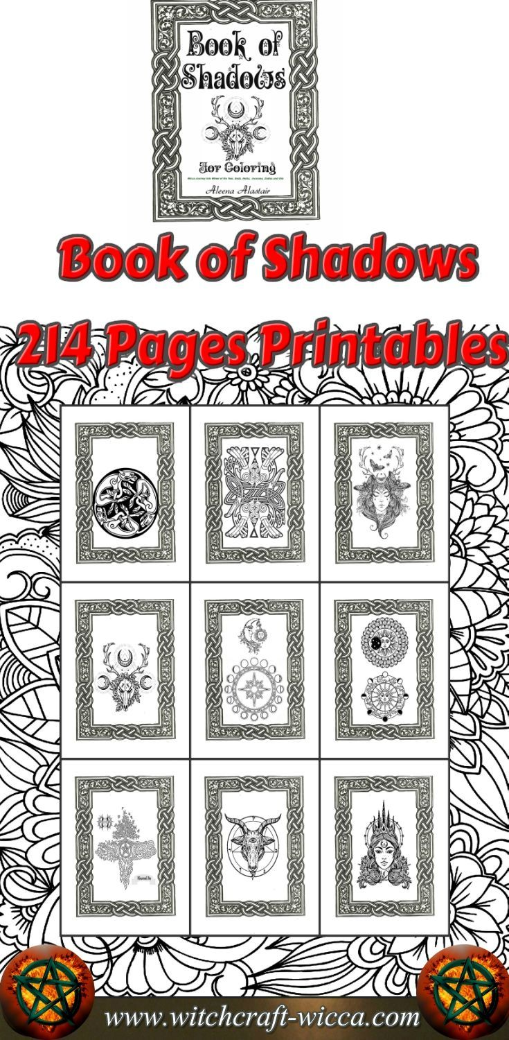Book of Shadows Printable Coloring 214 pages Wicca coloring book ...