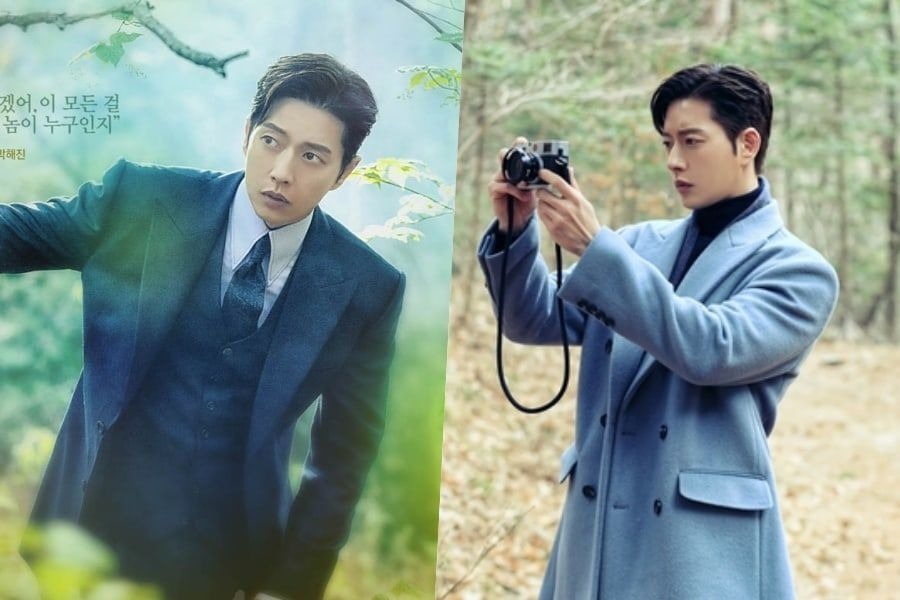 """Forest"" Praises Park Hae Jin And Cast For Dealing With Heavy Winter Clothes While Filming In Summer"