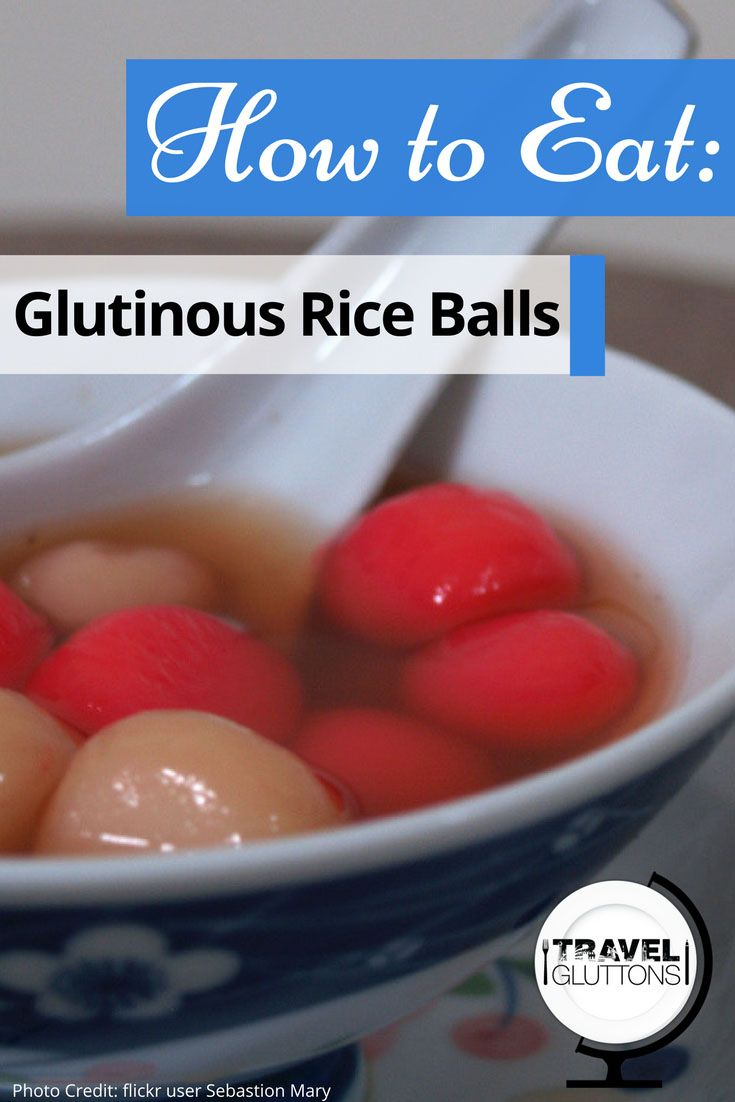 How to Eat: Glutinous Rice Balls | Китай