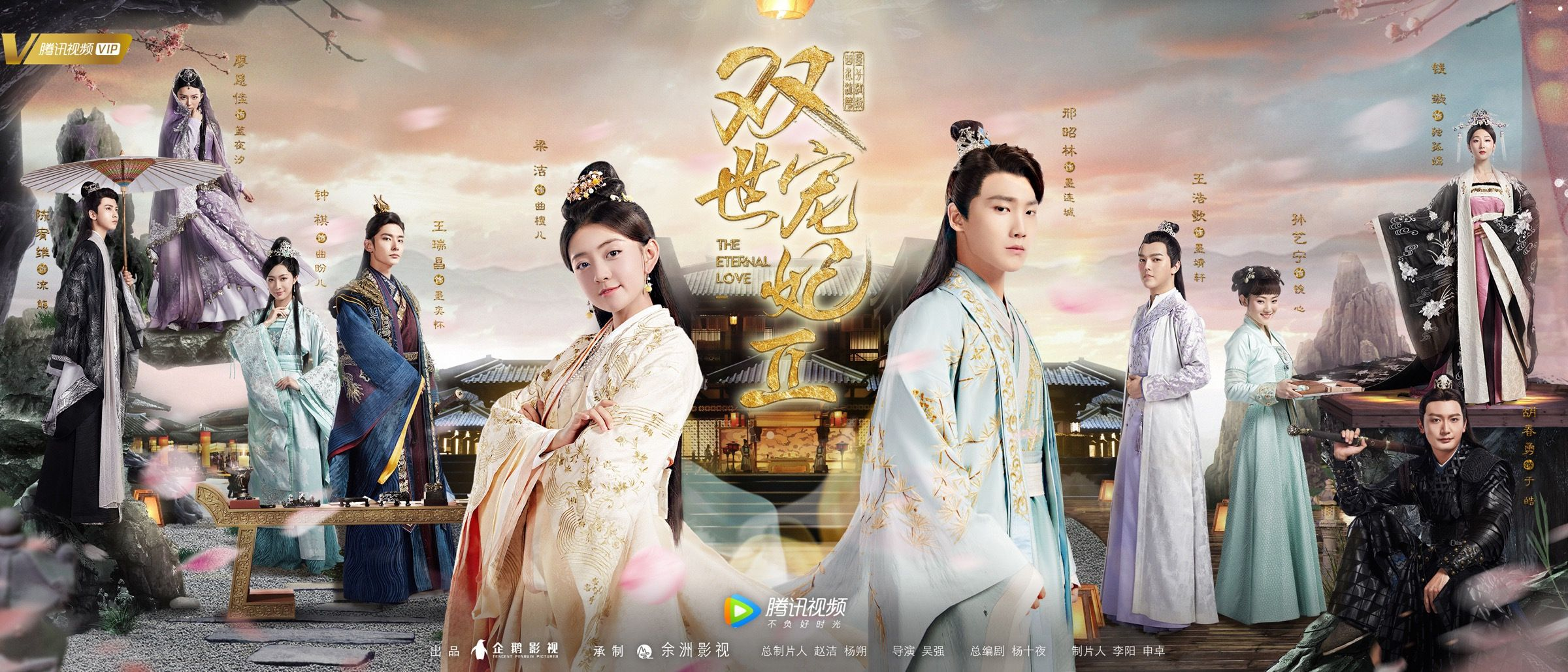 Pin by Hit Asian on Hit Asian in 2019 | Eternal love, Dramas