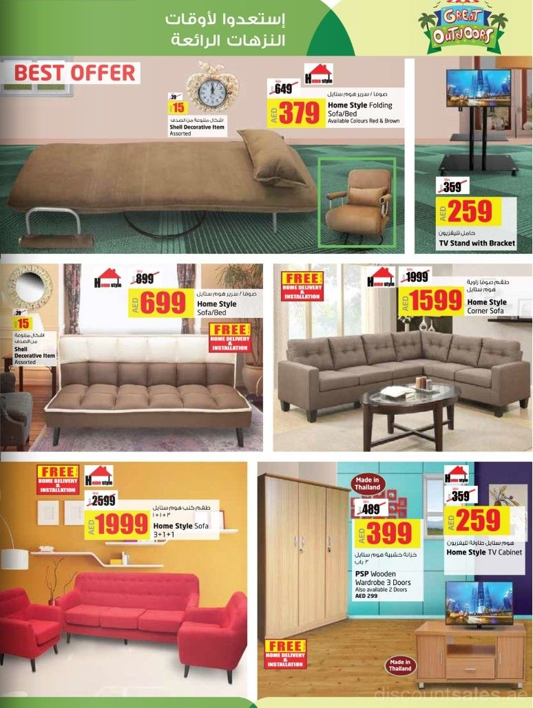 Home Furnitures Best Offers @ Lulu Luluu0027s Head For The Great Outdoors Promo  Offers Valid From